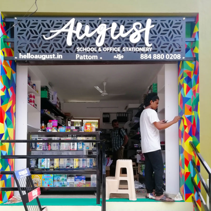 Stationery Online Shop
