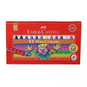 Wax Crayons 12 Shades MRP 10 -