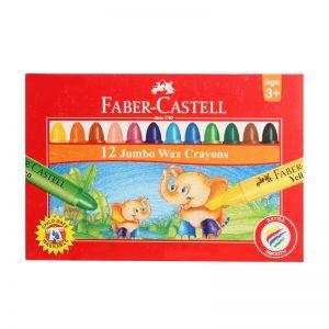 Faber-Castell Wax Crayons 12 Jumbo -