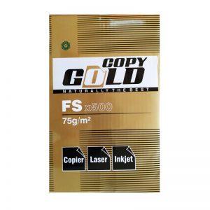 Copy Gold Foolscap Paper FS 75GSM -