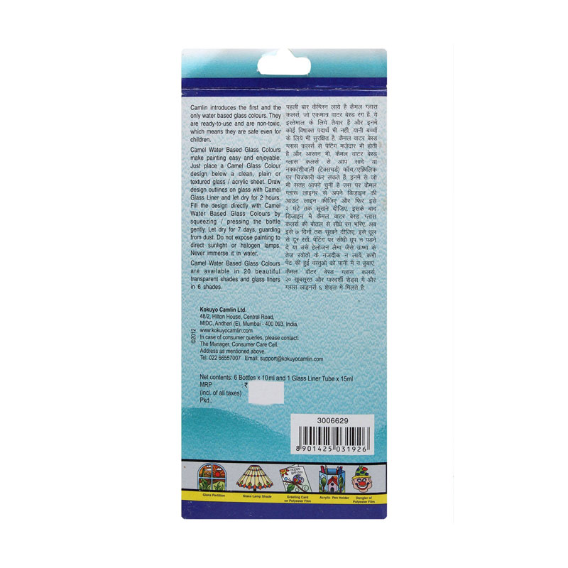 Camel Water Based Glass Colour 6 Shades -