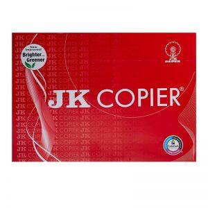 JK Copier A3 Paper 75GSM -