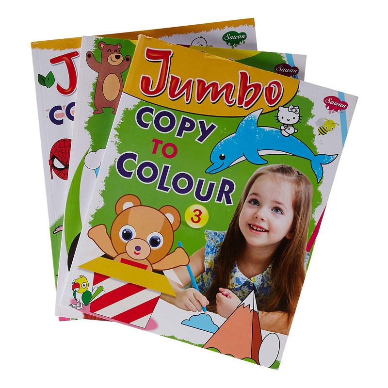 Sawan Copy To Colour Colouring Book -