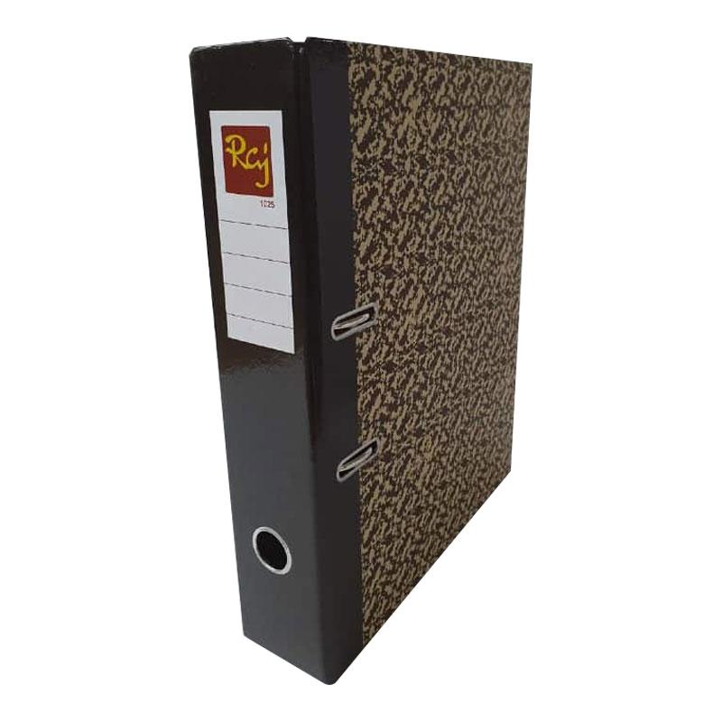 FS Box File (Lever Arch File) -