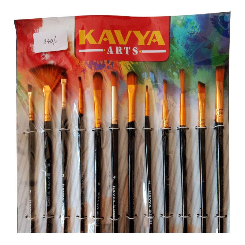 Handmade brush set of 12