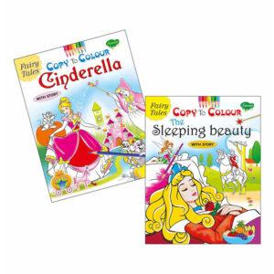 Sawan Fairy Tales Copy Color Book