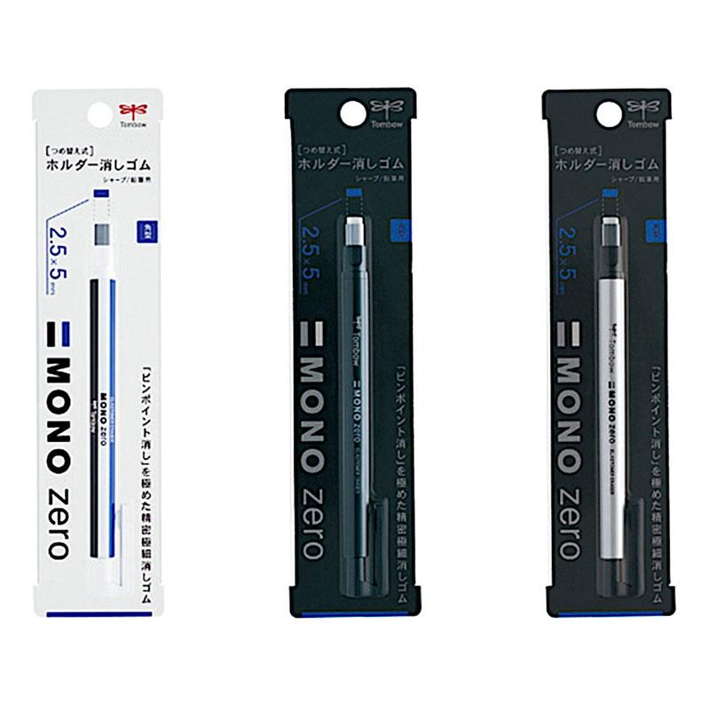 Tombow Mono Zero Eraser (Rectangular Type)